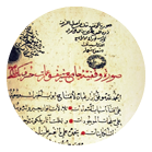 Fond osmanske građe