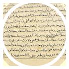 Fond rukopisa