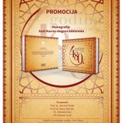 Promocija Monografije Gazi Husrev-begove biblioteke