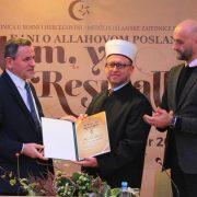 Muhammed, a.s. kao paradigma savršenog odgajatelja