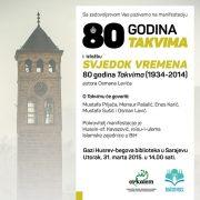 Izložba – Svjedok vremena – 80 godina Takvima
