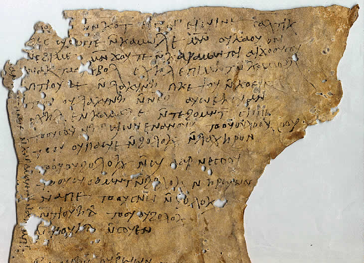 Konzervacija – restauracija papira nekada i danas