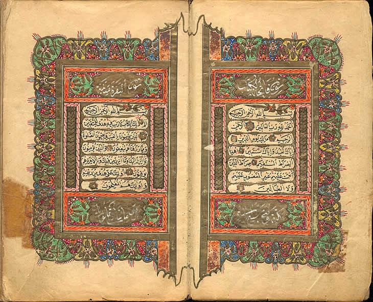 Četiri rukopisa mushafa porodice Strik iz Sarajeva