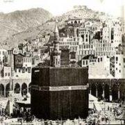 Zaboravljeni Bošnjak Osman ibn Ahmed, muderris u Haremi-šerifu u Mekki