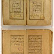 Kaligraf Derviš Mustafa Mevlevi iz Sarajeva prepisao je najmanje 90 primjeraka mushafa
