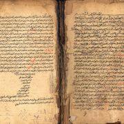 Rukopis iz Etiopije u Gazi Husrev-begovoj Biblioteci