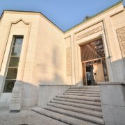 Promotivne i izdavačke aktivnosti u Gazi Husrev-begovoj biblioteci