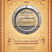 Izložba: Gazi Husrev-begova biblioteka u misiji nauke i kulture