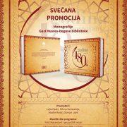 Svečana promocija Monografije Gazi Husrev-begove biblioteke