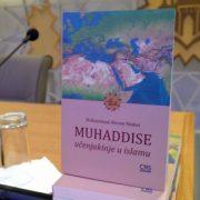 """""""Muhaddise-učenjakinje u islamu"""" promovira naučnu kompetenciju žena"""