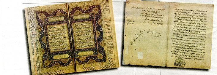 Rukopisi Gazi Husrev-begove biblioteke dio svjetske kulturne baštine