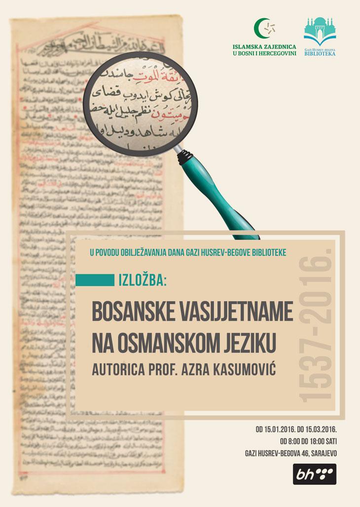 Dan Gazi Husrev-begove biblioteke 2016