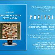 Pozivamo Vas da prisustvujete promociji knjige
