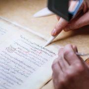 Preporod: Prva međunarodna konferencija o zaštiti pisanog naslijeđa