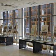 """Izložba """"Sarajevski vakufi – nekad i sad"""" u Gazi Husrev-begovoj biblioteci"""