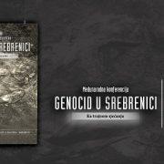 """""""Genocid u Srebrenici: Ka trajnom sjećanju"""""""