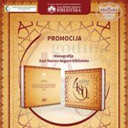 Promocija Monografije GHB u Travniku      (Elči Ibrahim-pašina medresa)