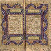 Rukopisna zbirka Gazi Husrev-begove biblioteke i Sarajevska Hagada upisani u Registar Memorija Svijeta