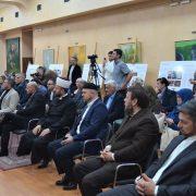 Izložba Gazi Husrev-begove biblioteke u Novom Pazaru