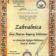 Donacija knjiga džematu Šatorovići u Brčkom