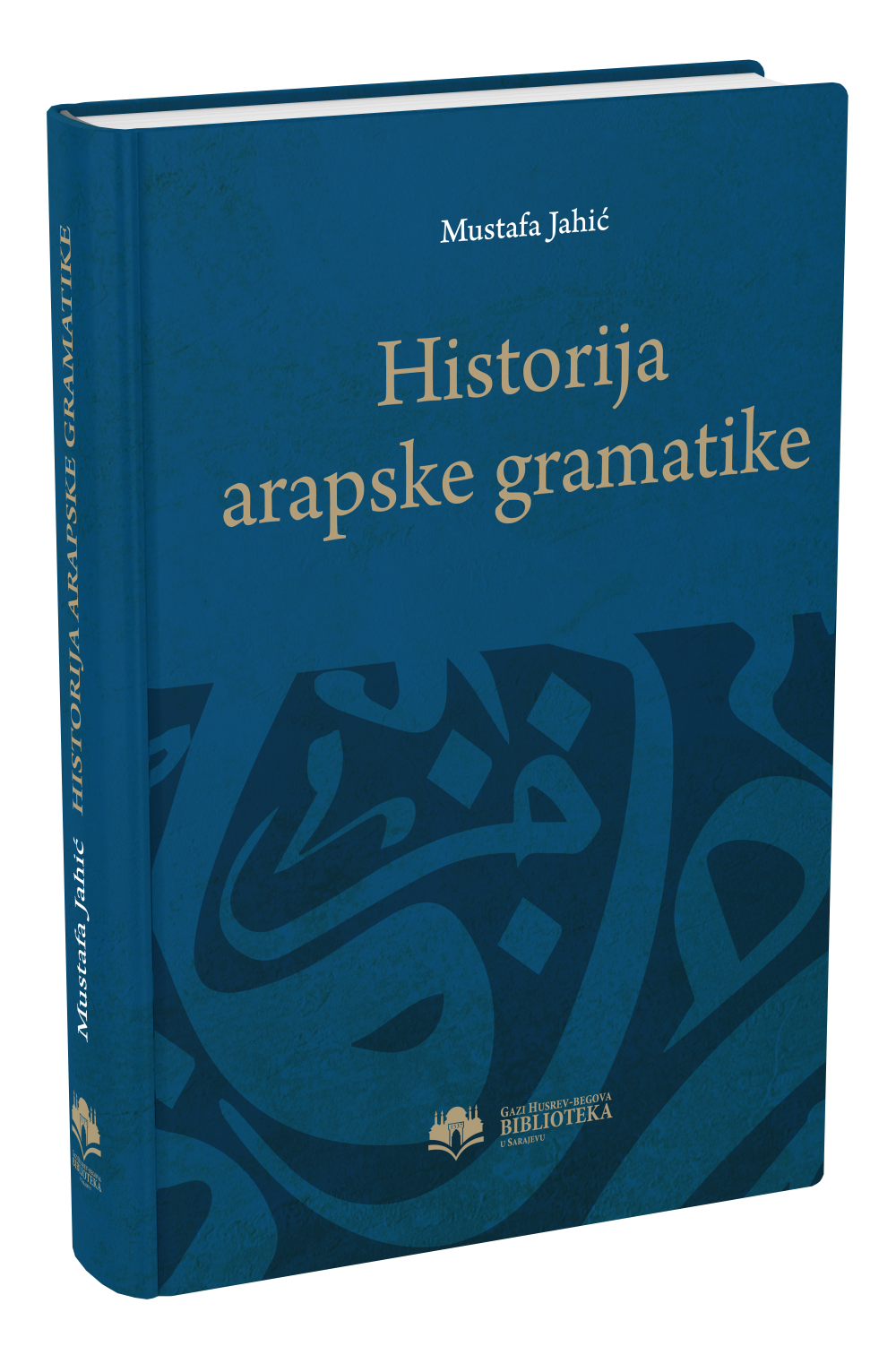 """Novo izdanje Gazi Husrev-begove biblioteke u Sarajevu  """"Historija arapske gramatike"""" autora dr. Mustafe Jahića"""