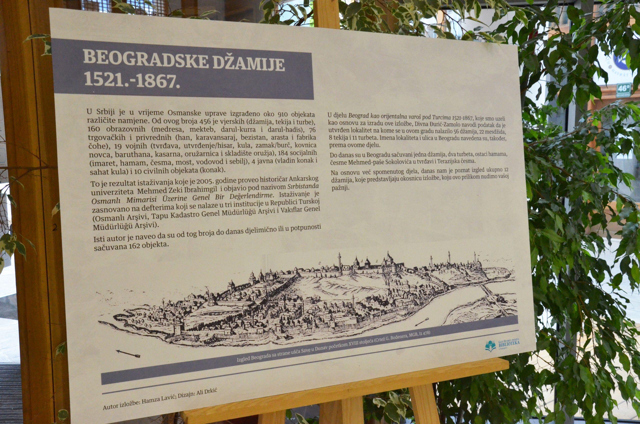 """Izložba """"Beogradske džamije 1521.-1867."""""""