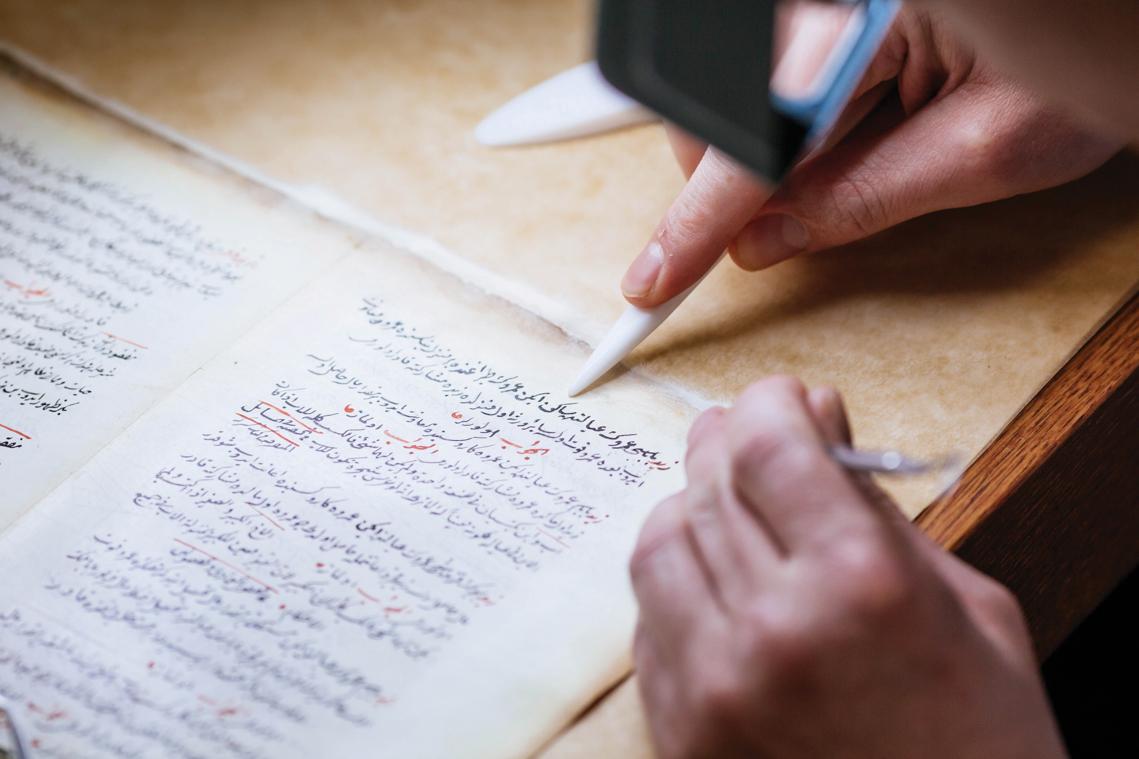 Gazi Husrev-begova biblioteka u Sarajevu učestvuje u internacionalnim susretima konzervatora-restauratora