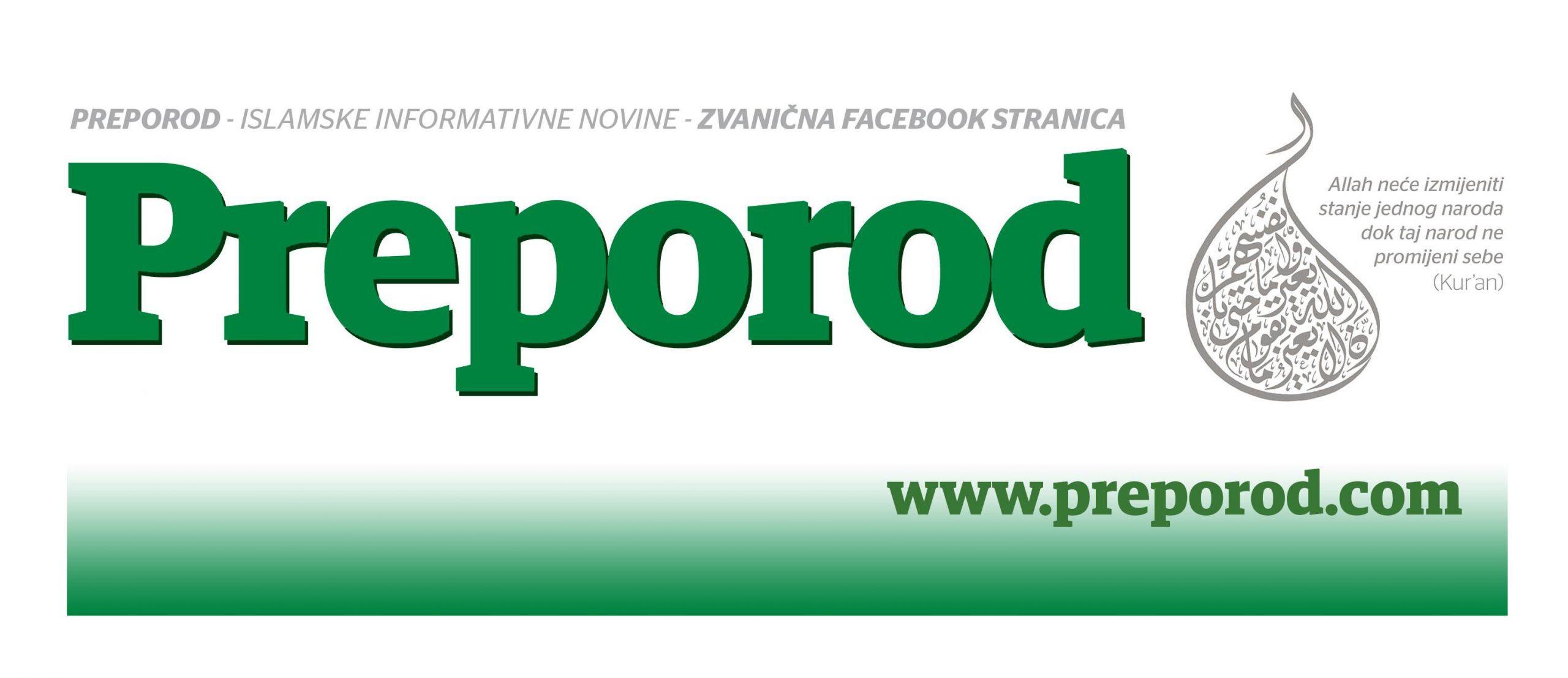 """Podsjećanje na prvu registraciju lista """"Preporod"""""""