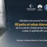 Kolokvij: 100 godina od rođenja Abdurahman-ef. Hukića
