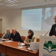 """Održan kolokvij """"100 godina od rođenja Abdurahman-ef- Hukića"""""""